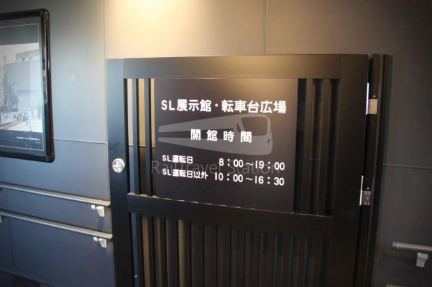 Shimo-Imaichi SL Exhibition Hall and Turntable Square 003