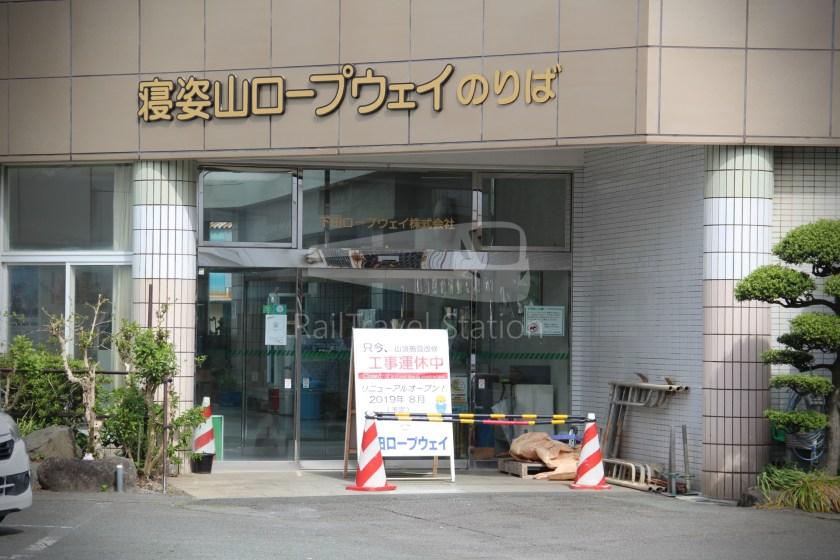 Shimoda Ropeway Closed 004