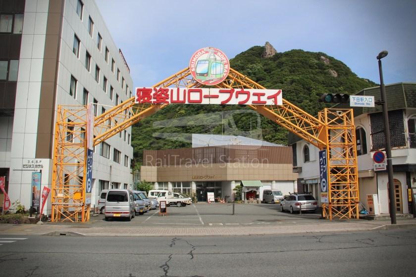 Shimoda Ropeway Closed 006