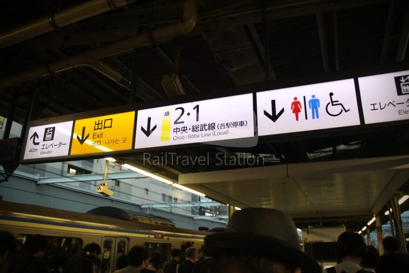 Sobu Line Tokyo Nishi-Funabashi 003