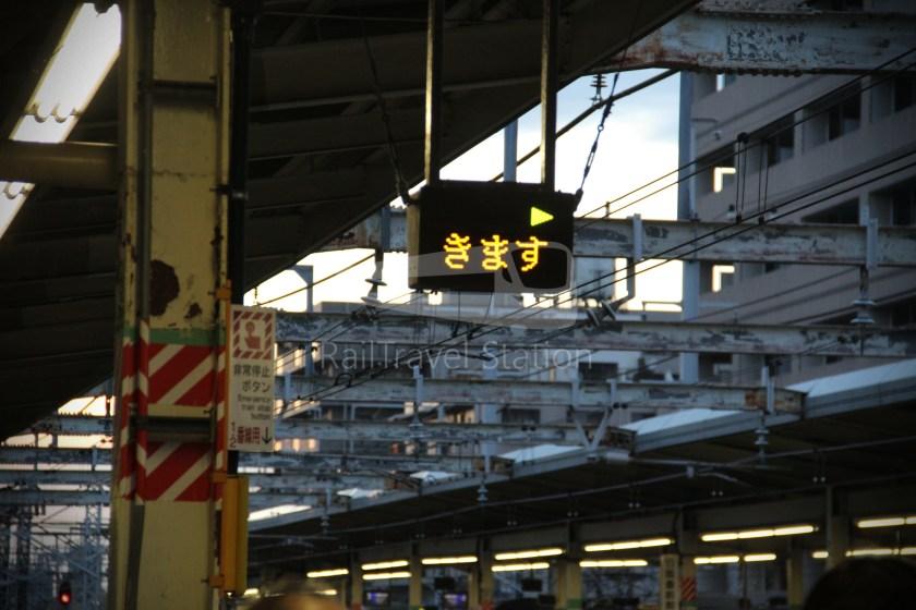 Sobu Line Tokyo Nishi-Funabashi 007