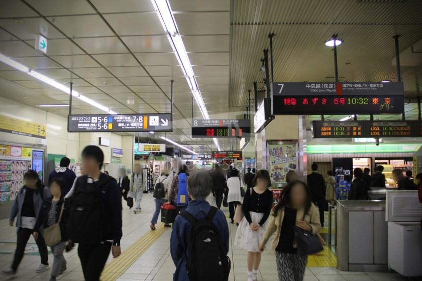 Spacia Kinugawa 3 Shinjuku Kinugawa-Onsen 001
