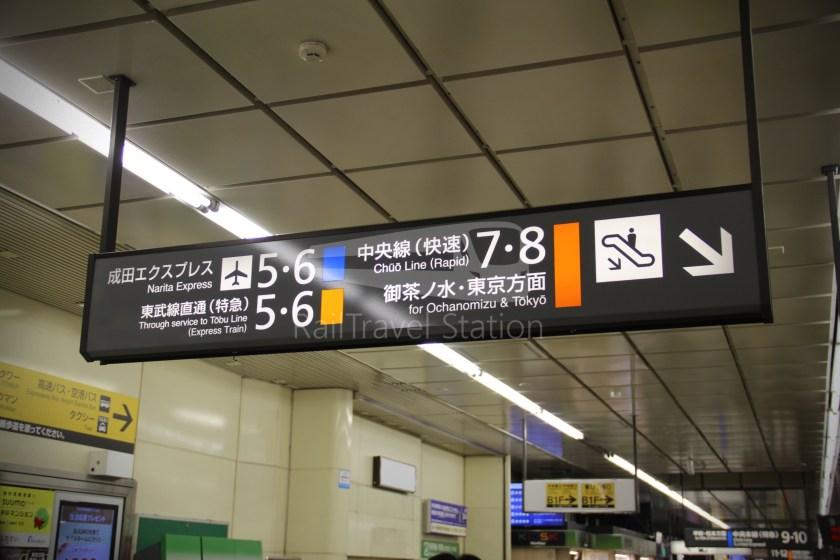 Spacia Kinugawa 3 Shinjuku Kinugawa-Onsen 002