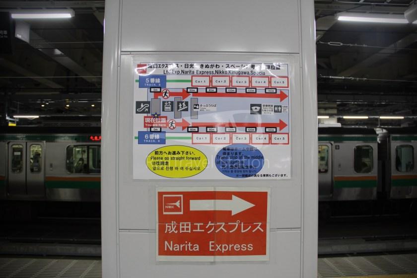 Spacia Kinugawa 3 Shinjuku Kinugawa-Onsen 011
