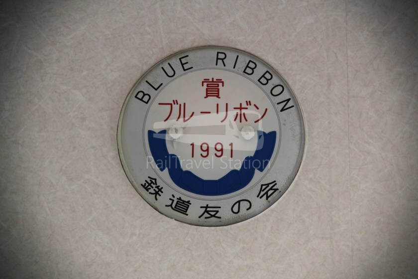 Spacia Kinugawa 3 Shinjuku Kinugawa-Onsen 038