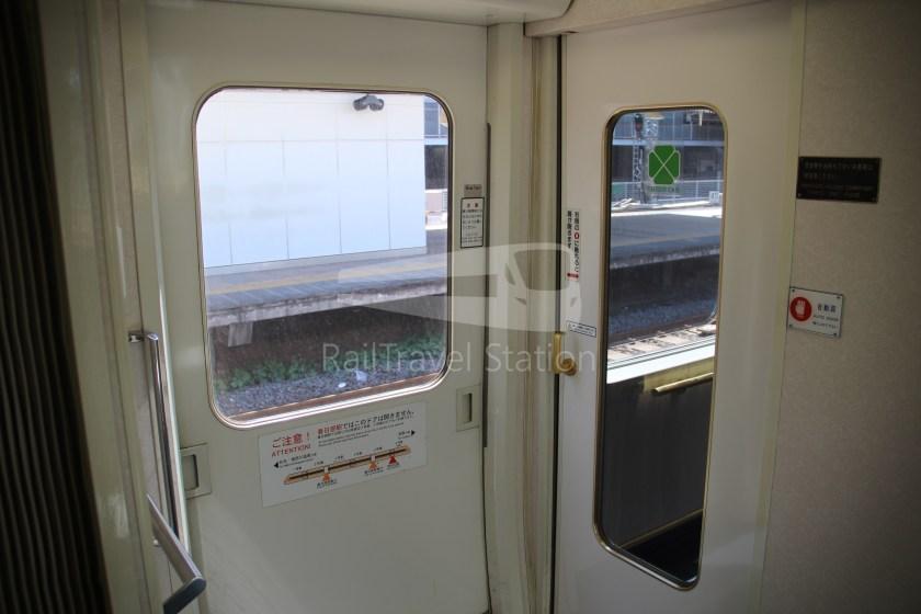 Spacia Kinugawa 3 Shinjuku Kinugawa-Onsen 039