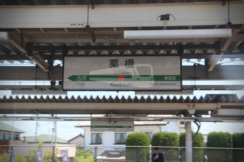 Spacia Kinugawa 3 Shinjuku Kinugawa-Onsen 052
