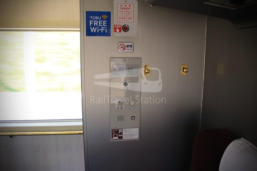 Spacia Kinugawa 3 Shinjuku Kinugawa-Onsen 079