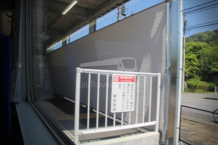 Spacia Kinugawa 3 Shinjuku Kinugawa-Onsen 111