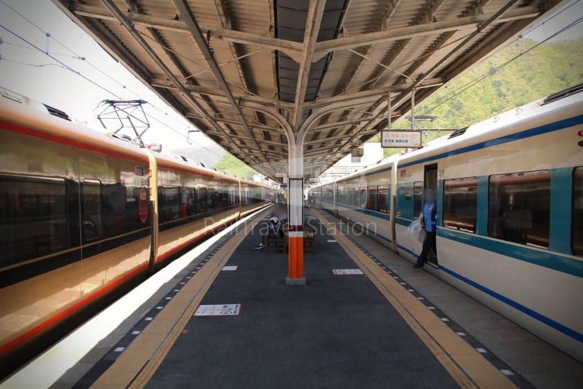 Spacia Kinugawa 3 Shinjuku Kinugawa-Onsen 120