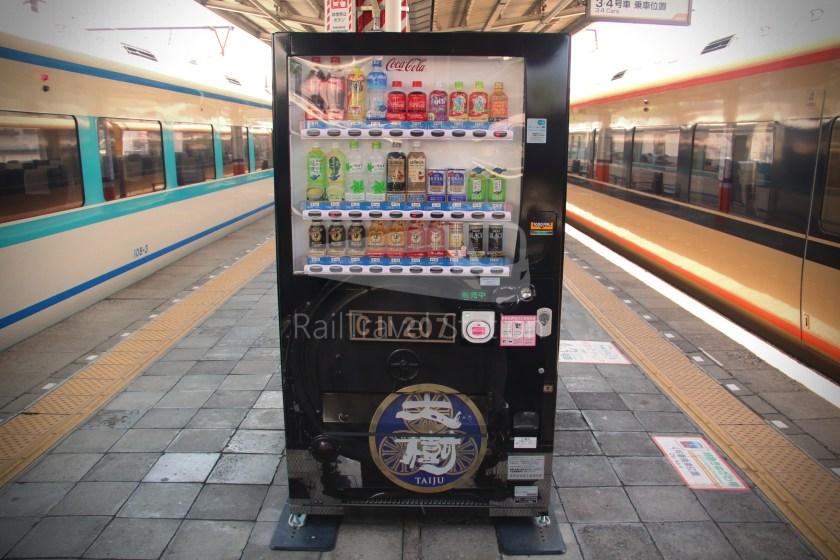 Spacia Kinugawa 3 Shinjuku Kinugawa-Onsen 125