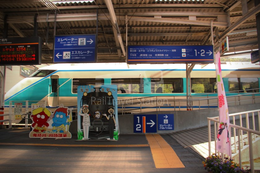 Spacia Kinugawa 3 Shinjuku Kinugawa-Onsen 134