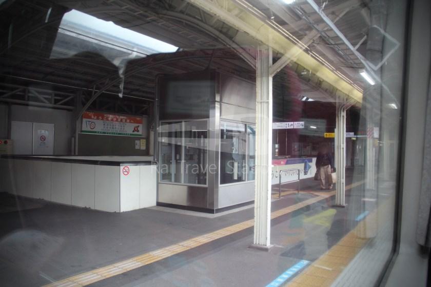 Super View Odoriko 3 Shinjuku Izukyu-Shimoda 092