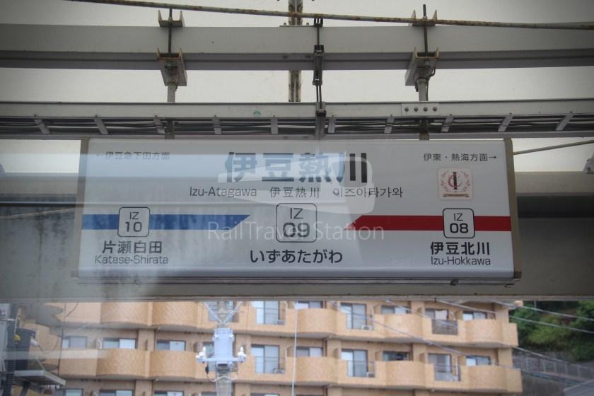 Super View Odoriko 3 Shinjuku Izukyu-Shimoda 103