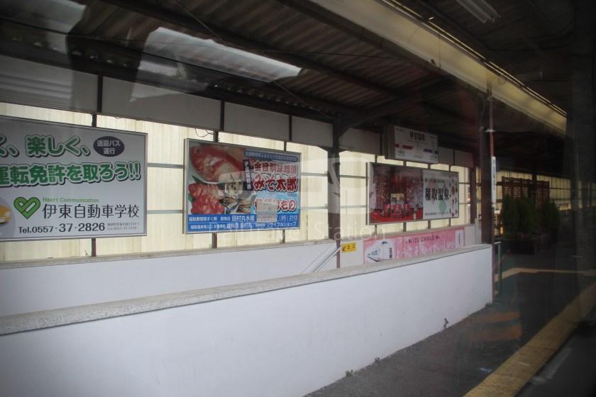 Super View Odoriko 3 Shinjuku Izukyu-Shimoda 107
