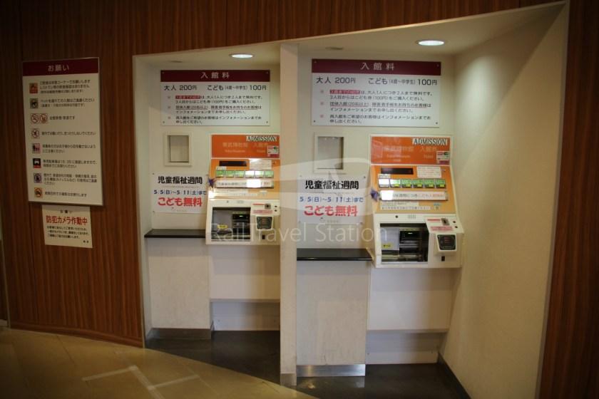 Tobu Museum 005