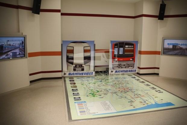 Tobu Museum 019