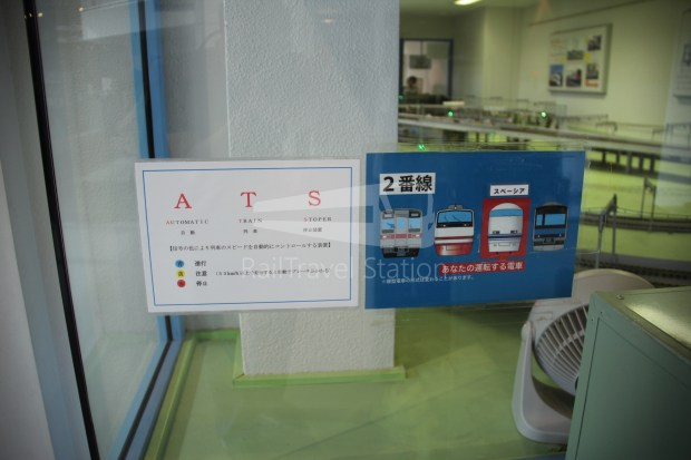 Tobu Museum 042