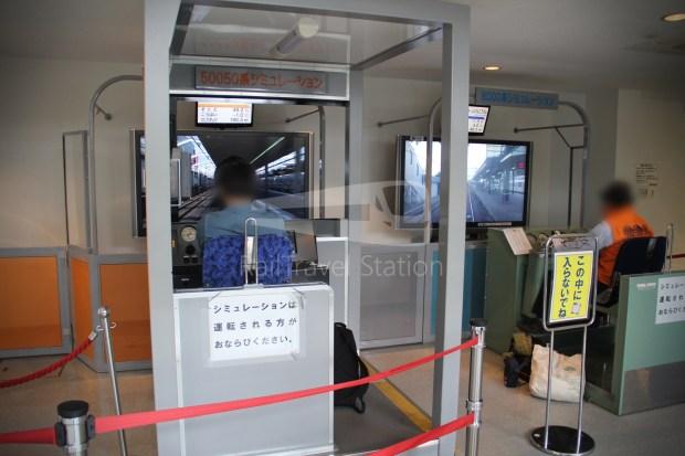 Tobu Museum 043