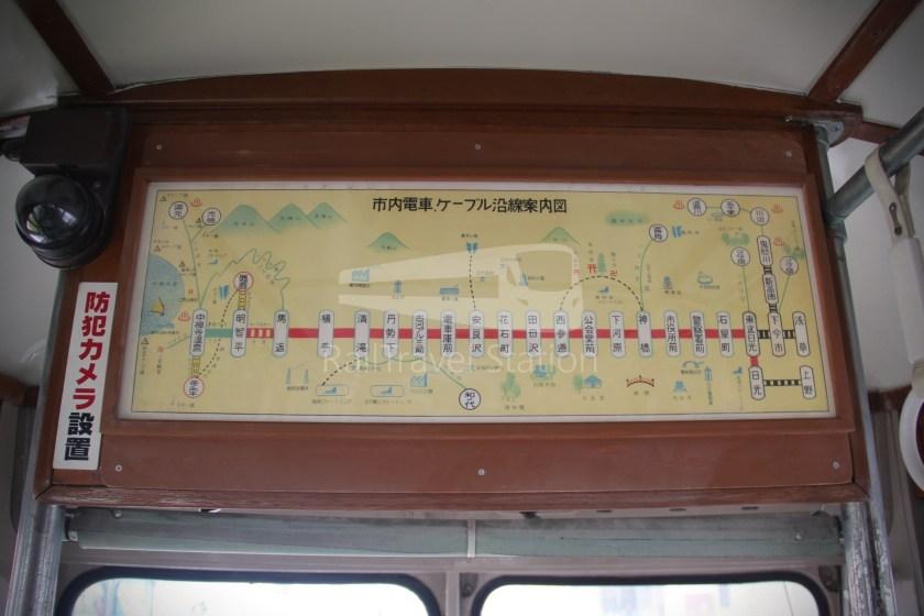 Tobu Museum 068