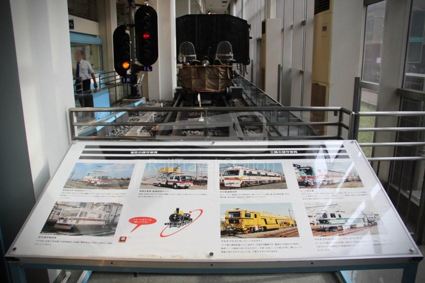 Tobu Museum 134