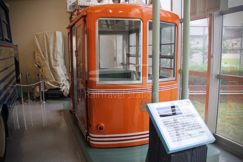 Tobu Museum 144