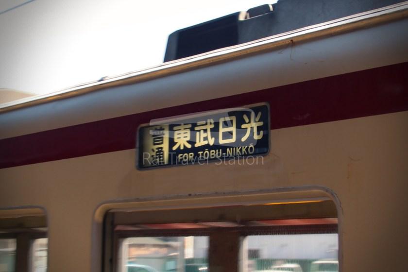 Tobu Nikko Line Local Shimo-Imaichi Tobu-Nikko 010