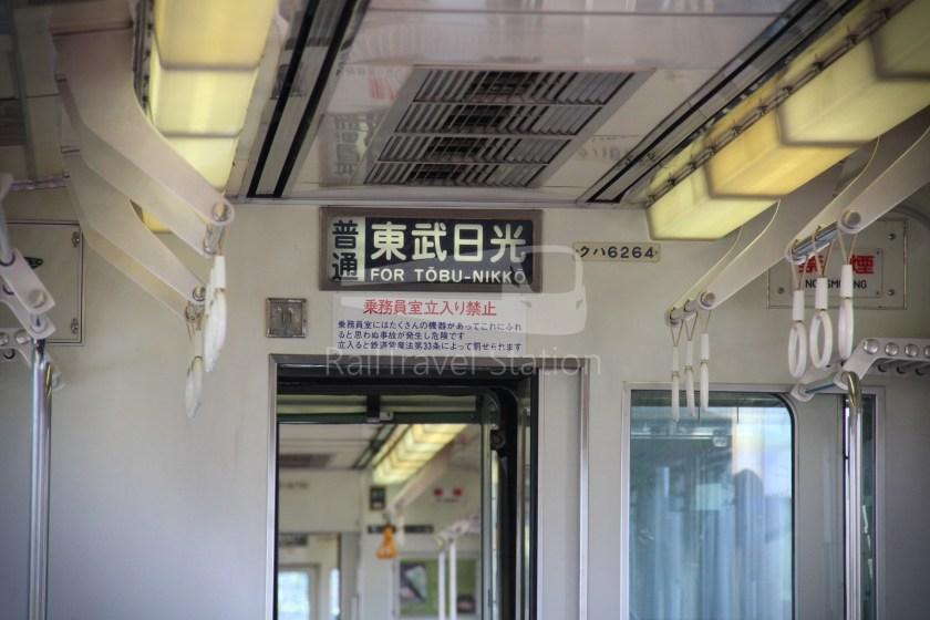 Tobu Nikko Line Local Shimo-Imaichi Tobu-Nikko 019