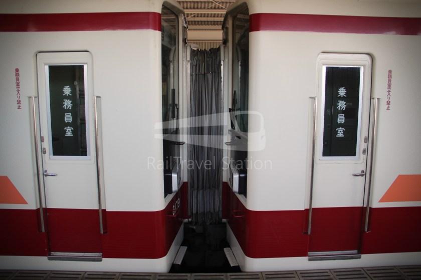 Tobu Nikko Line Local Shimo-Imaichi Tobu-Nikko 035