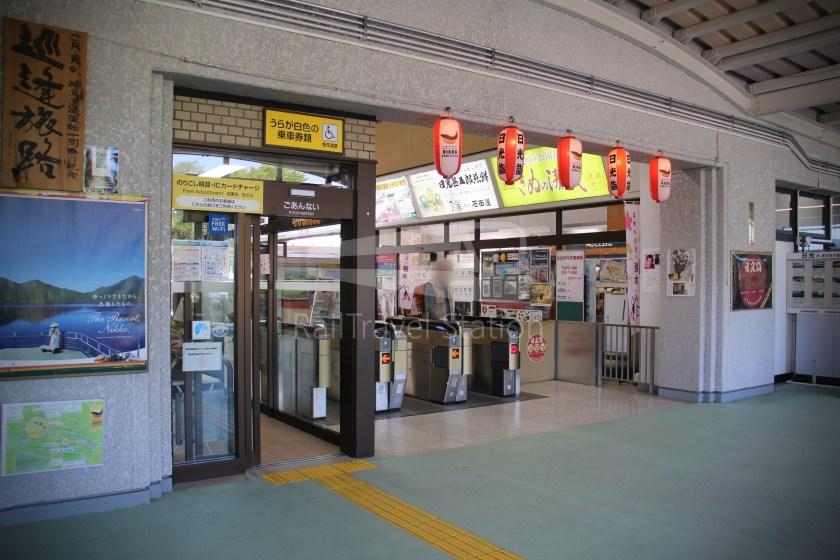 Tobu Nikko Line Local Shimo-Imaichi Tobu-Nikko 038