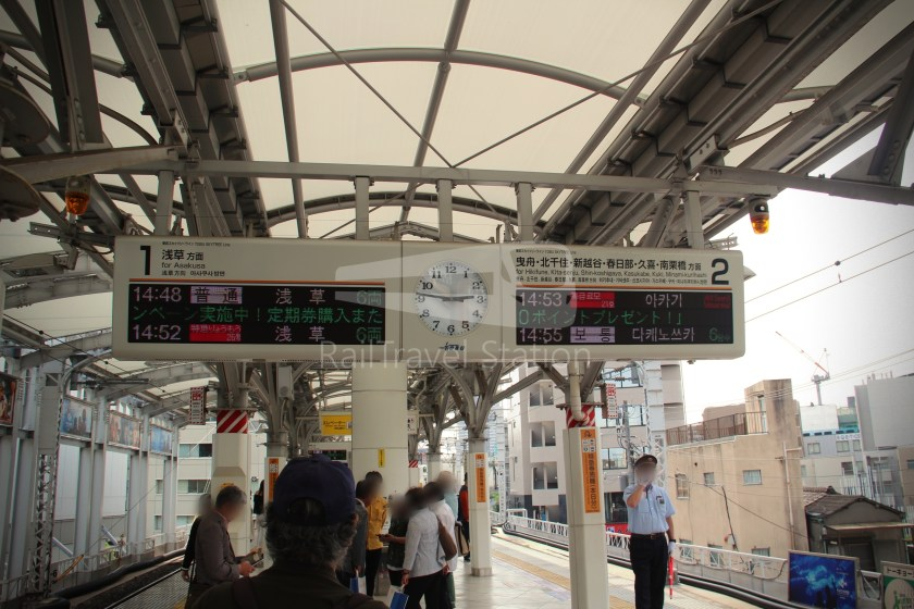 Tobu Skytree Line Local Tokyo Skytree Higashi-Mukojima 005