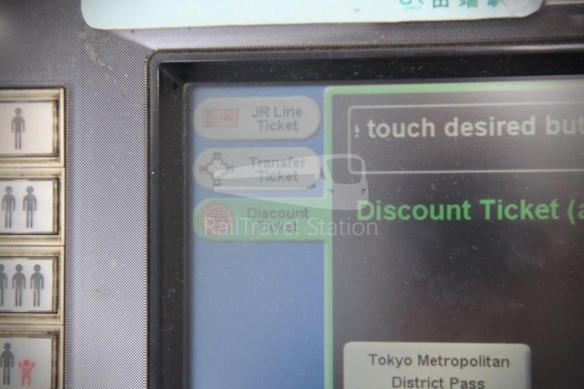 Tokunai Pass 005