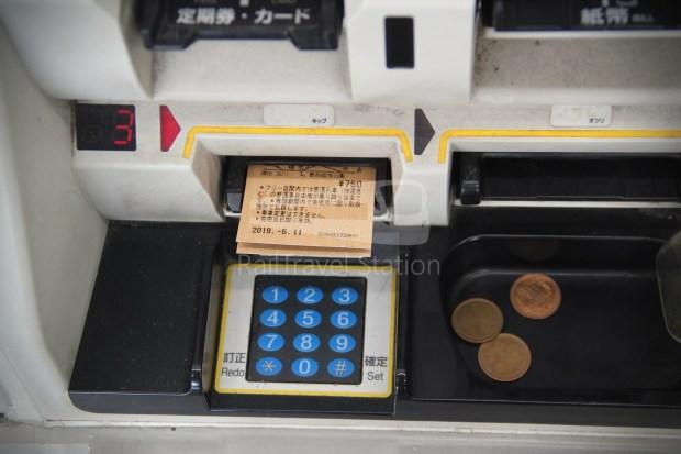 Tokunai Pass 008