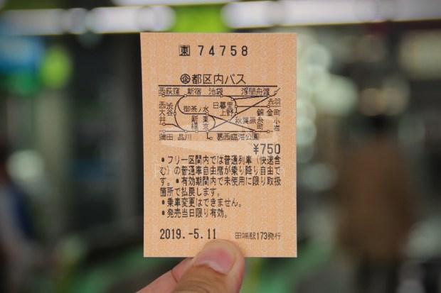 Tokunai Pass 009