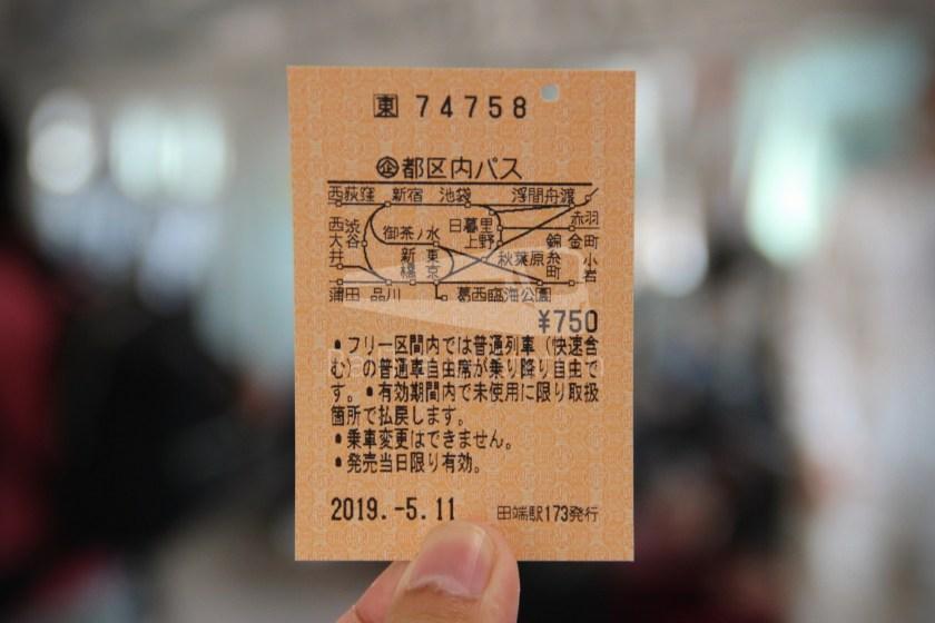 Tokunai Pass 015