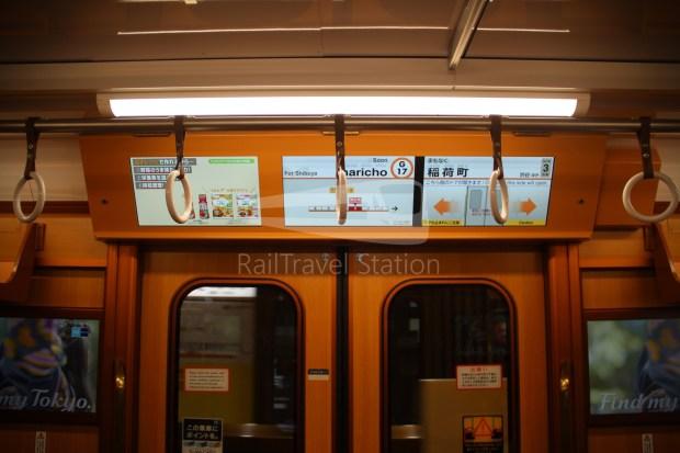Tokyo Metro 1000 Series Set 1139F Special Retro-Style 010