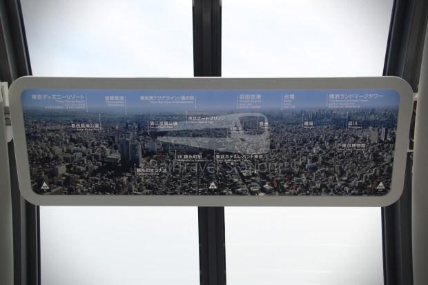 Tokyo Skytree 046