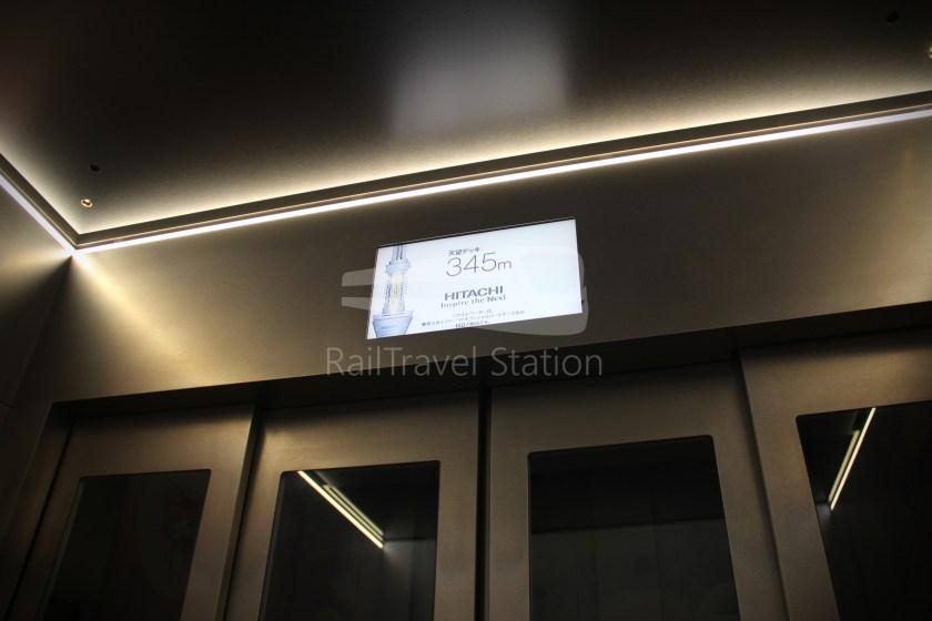 Tokyo Skytree 058