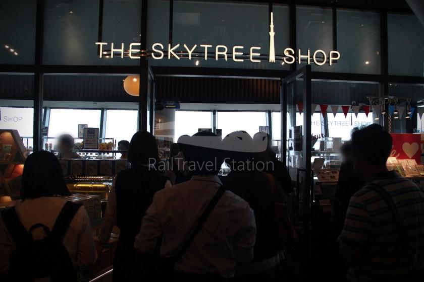 Tokyo Skytree 059