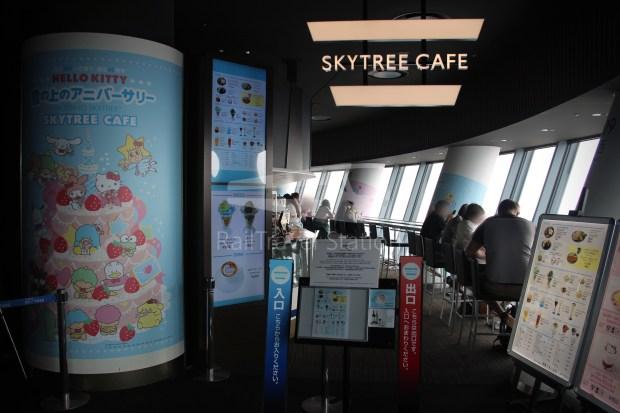 Tokyo Skytree 065