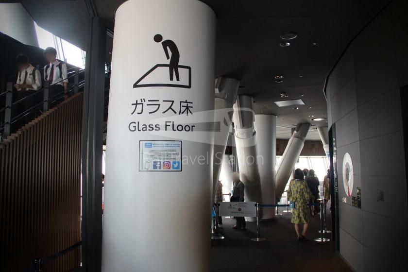 Tokyo Skytree 071