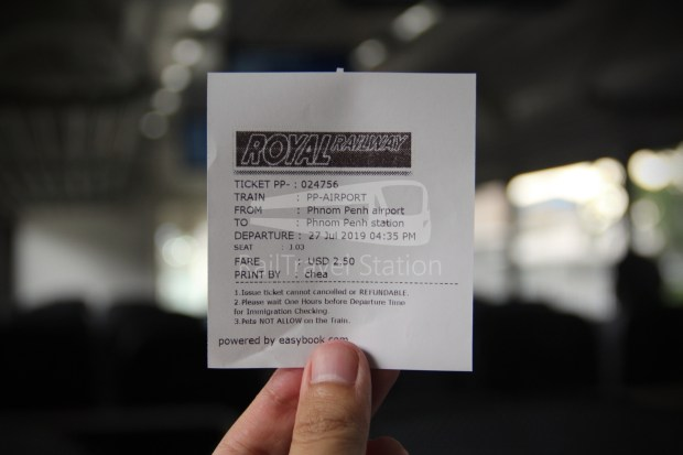 Airport Shuttle Train AIRPORT-PP 1635 PM Airport Phnom Penh 041