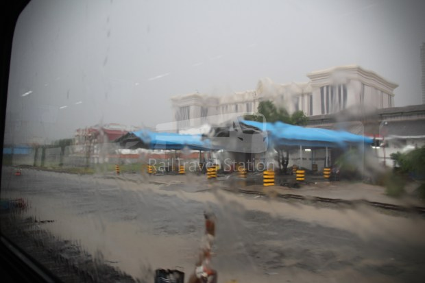 Airport Shuttle Train AIRPORT-PP 1635 PM Airport Phnom Penh 090