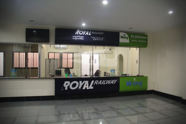 Airport Shuttle Train AIRPORT-PP 1635 PM Airport Phnom Penh 123