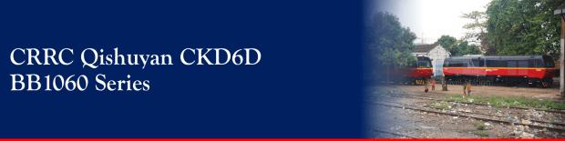Banner Loco CSR BB1060 001