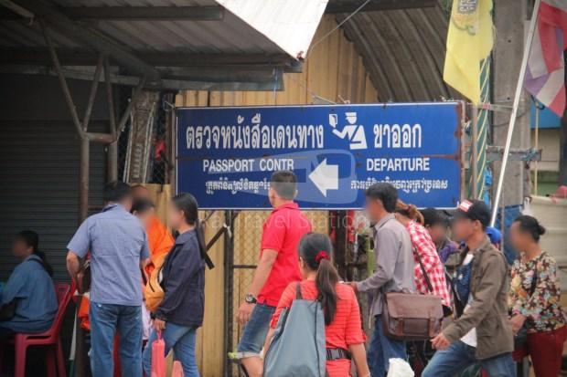 Ordinary 280 Ban Klong Luk Border Bangkok 005