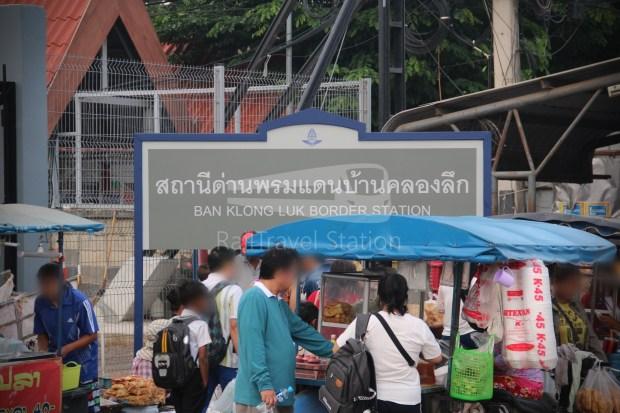Ordinary 280 Ban Klong Luk Border Bangkok 015