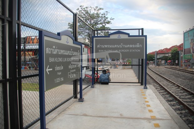 Ordinary 280 Ban Klong Luk Border Bangkok 021