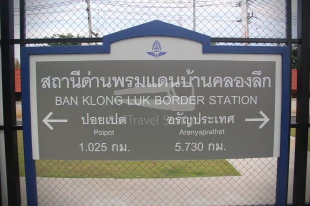 Ordinary 280 Ban Klong Luk Border Bangkok 022