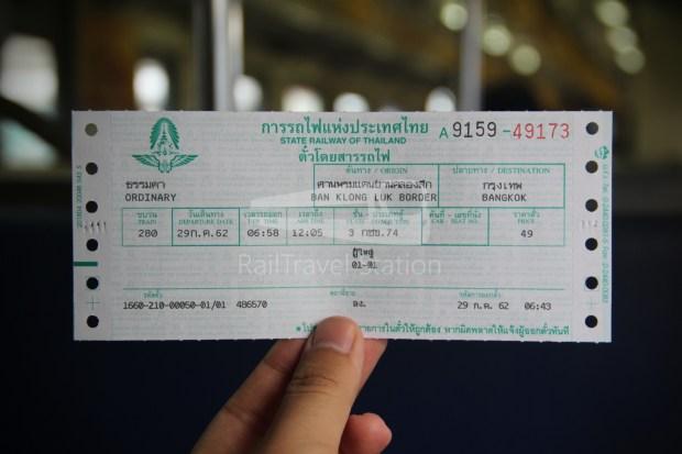 Ordinary 280 Ban Klong Luk Border Bangkok 057